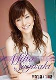 杉崎美香 2010年 カレンダー