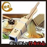 小柳産業 木製業務用天突 BTV01