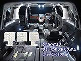3チップSMD6点タント/タントカスタム LA600S/LA610S系 LEDルームランプ
