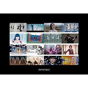 【早期購入特典あり】Perfume Clips 2(初回限定盤)【特典:ポスター】[Blu-ray]