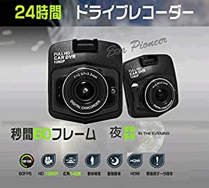 【販売元: ERAPIONEERSTORE】ドライブレコーダー1080P/G-Sensor/HD1080P/60FPS/広角142度/暗視/エンジン連動/動体検知/HDMI出力/上書式/取り付け簡単/32GB対応/高画質/SDカード録画/超小型ドラレコ/駐車監視機能 gt300ae