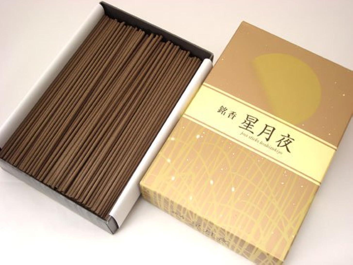 屋内で権威軸日本香堂 微煙タイプ【銘香 星月夜(ほしづきよ)】 バラ詰 大箱