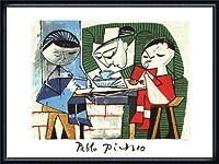 ポスター パブロ ピカソ Childrens Meal 限定2000枚 額装品 ウッドハイグレードフレーム(ネイビー)