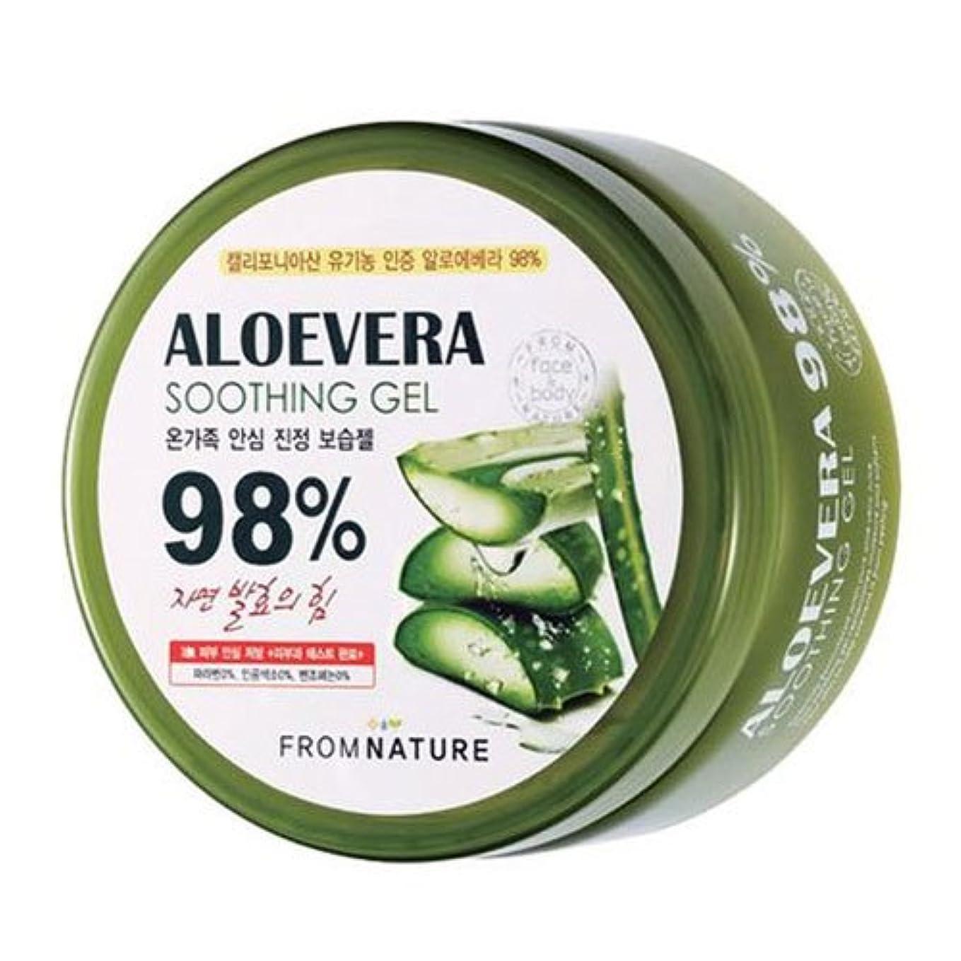 途方もない路地実り多い[FROMNATURE][フロムネイチャー] アロエベラ98%スーディングジェル (From Nature Aloevera Soothing Gel) (1)