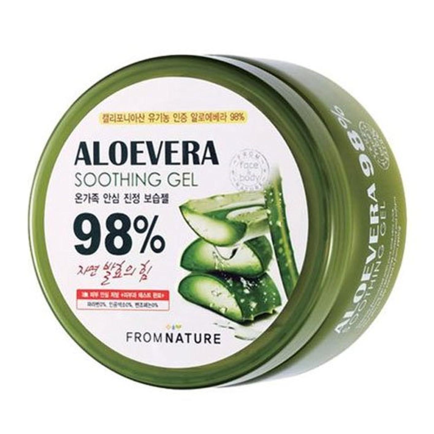 ほこりっぽい構造的単独で[FROMNATURE][フロムネイチャー] アロエベラ98%スーディングジェル (From Nature Aloevera Soothing Gel) (1)