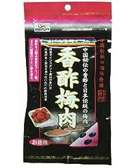 メビウスライフの香酢梅肉 150粒入