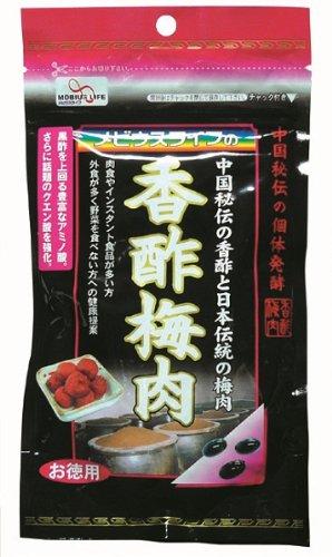 メビウスライフ 香酢梅肉 150粒入 B005G9AZKA 1枚目