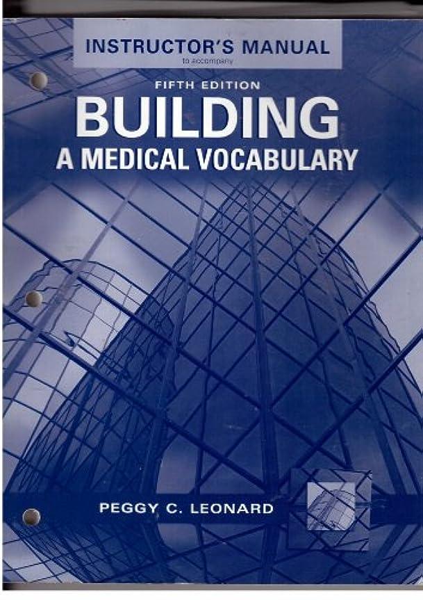 主流砂気になるBuilding a Medical Vocabulary