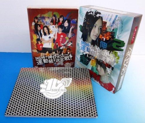 週刊AKB SKE48運動神経No1決定戦 DVD