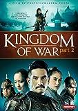 Kingdom of War Part II / [DVD] [Import]