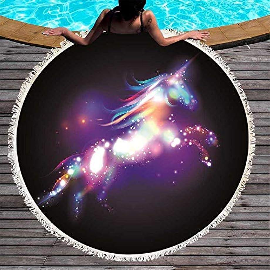 距離転用アプローチタッセル毛布ピクニックマイクロファイバーパターンマット150センチメートルと星空のラウンドビーチタオルプリントヨガ (色 : 4, サイズ : 150CM)