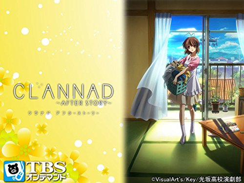 CLANNAD AFTER STORY【TBSオンデマンド】