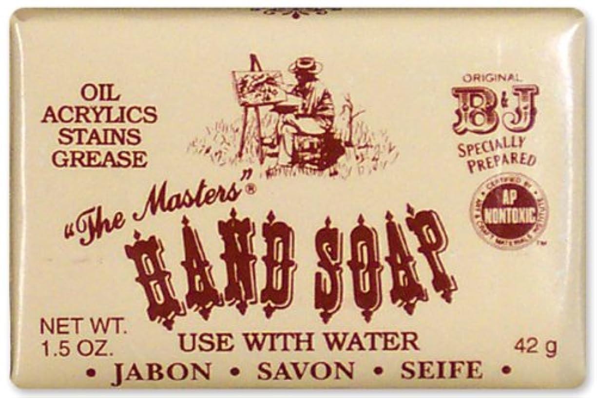 段落保有者設置マスターの手の石鹸 1.5 オンス