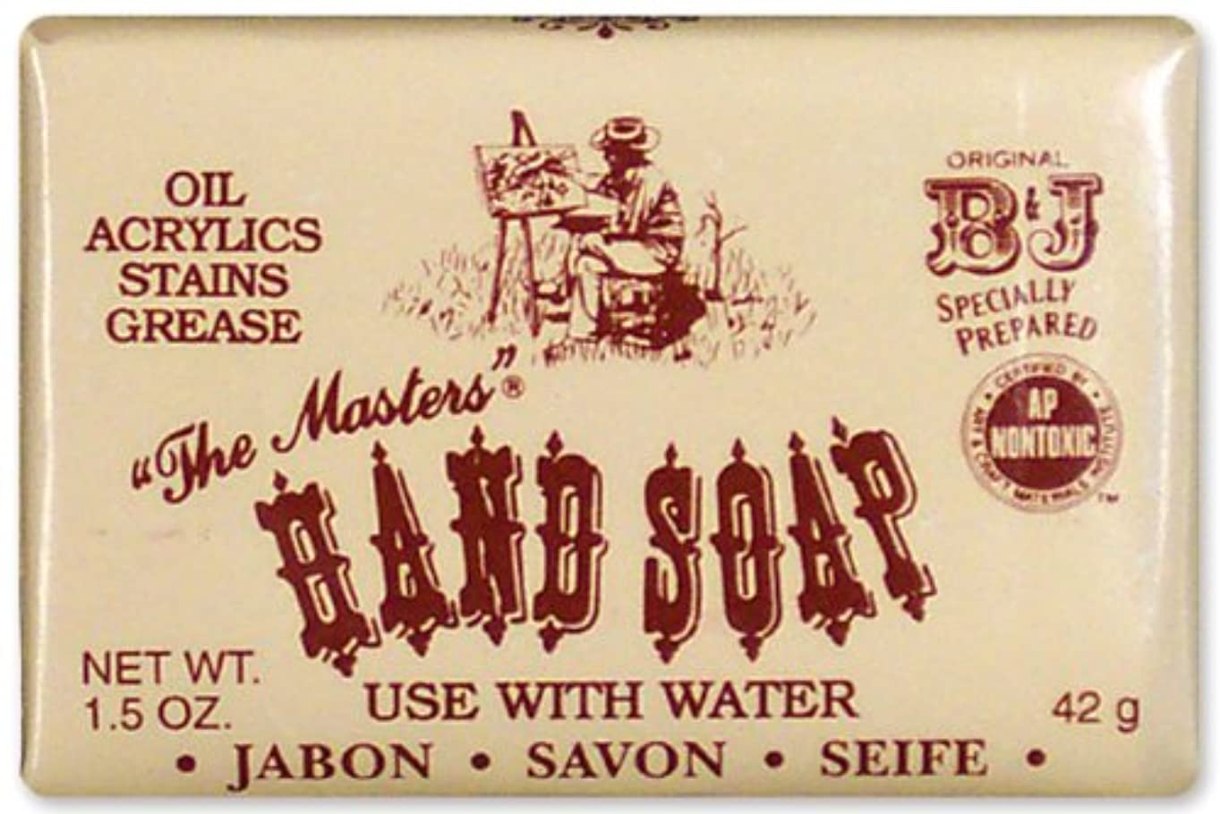 尊敬するなる意気消沈したThe Master's Hand Soap-1.4oz (並行輸入品)