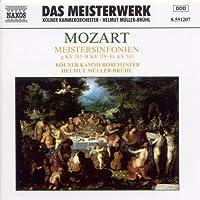 モーツァルト:交響曲第25番, 第33番, 第39番(ミュラー=ブリュール)