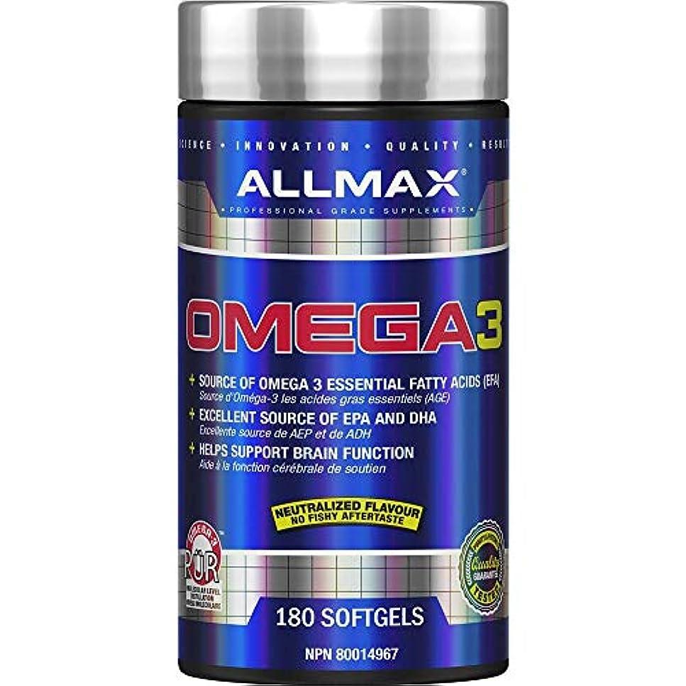 静脈減衰音声AllMax Nutrition - Omega 3 冷水魚オイルの集中 - 1ソフトジェル