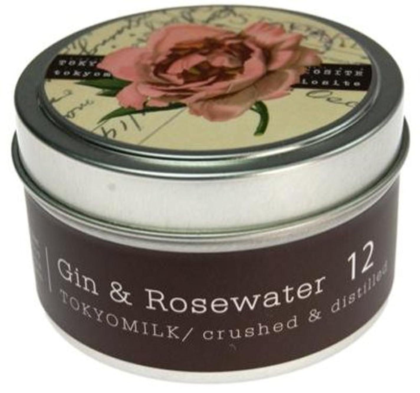 群れエイズ快い(Gin & Rosewater) - Tokyo Milk's 180ml Tin Candle