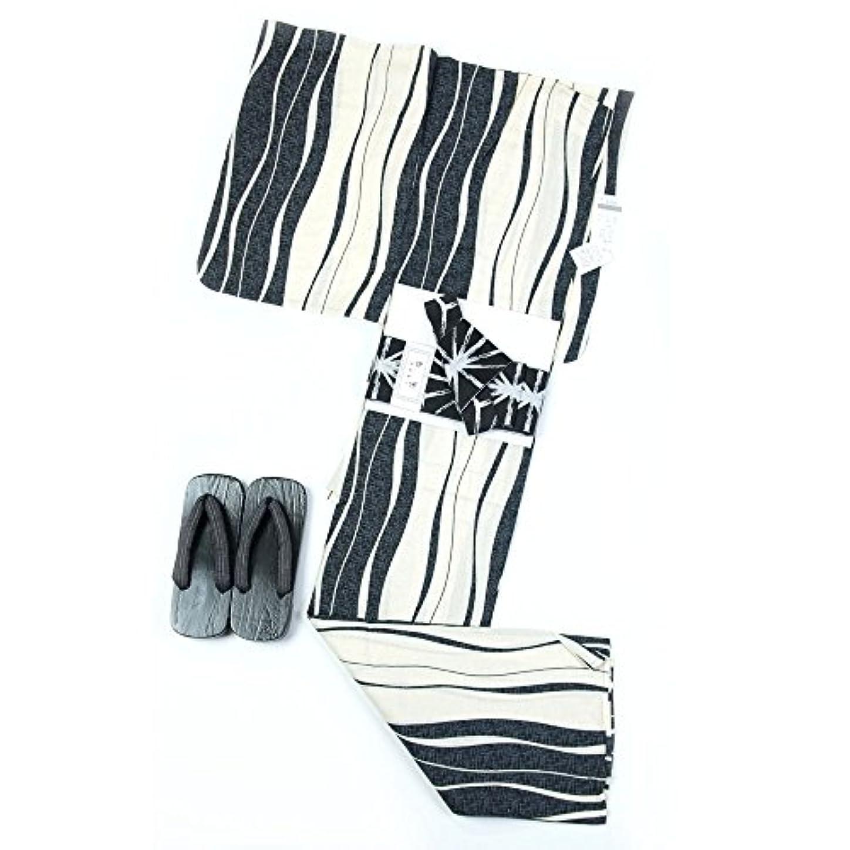 哲学形式会話浴衣 メンズ 男 浴衣 ワンタッチ帯が付いた3点セット M?L?LLサイズ