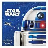 ブルボン スター・ウォーズバタークッキー缶(R2-D2) 54枚