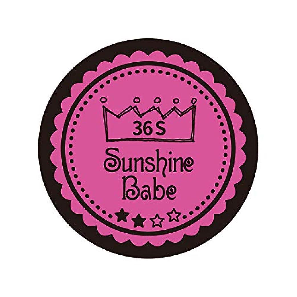 信者切手雹Sunshine Babe カラージェル 36S クロッカスピンク 4g UV/LED対応