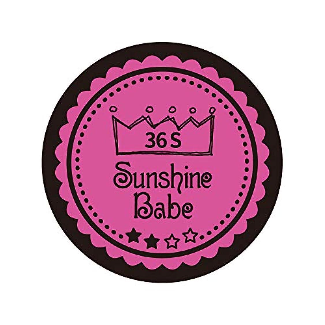 省極端な宣教師Sunshine Babe カラージェル 36S クロッカスピンク 2.7g UV/LED対応