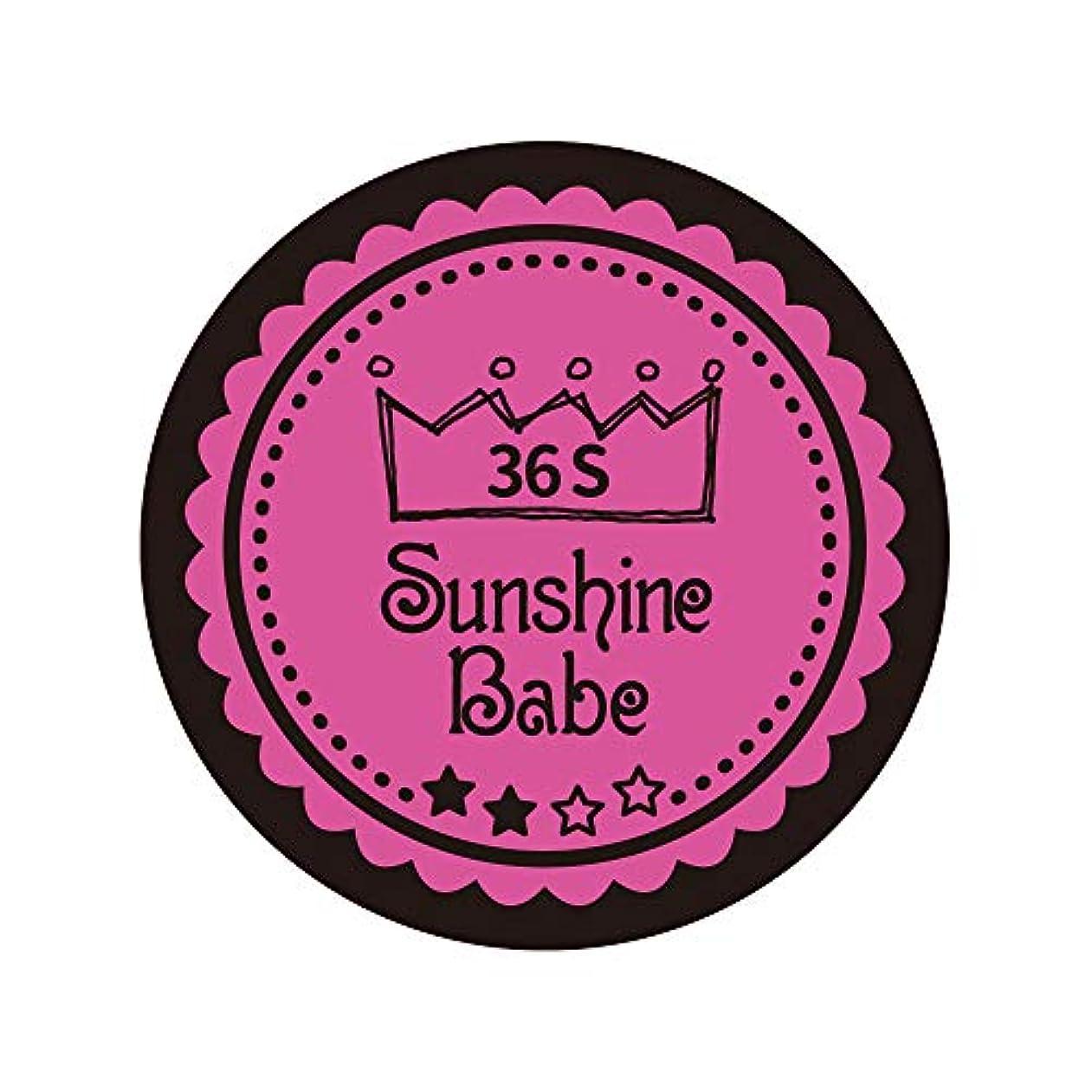 パンチありふれたパッケージSunshine Babe カラージェル 36S クロッカスピンク 4g UV/LED対応
