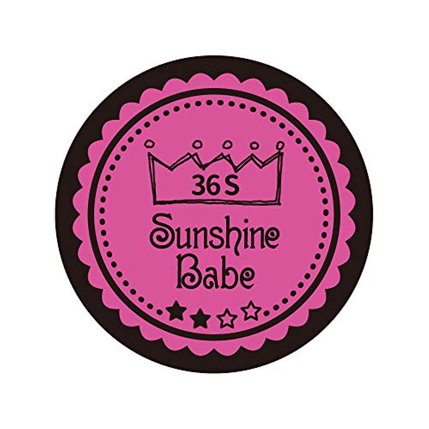 なしでロケット拒絶するSunshine Babe カラージェル 36S クロッカスピンク 4g UV/LED対応