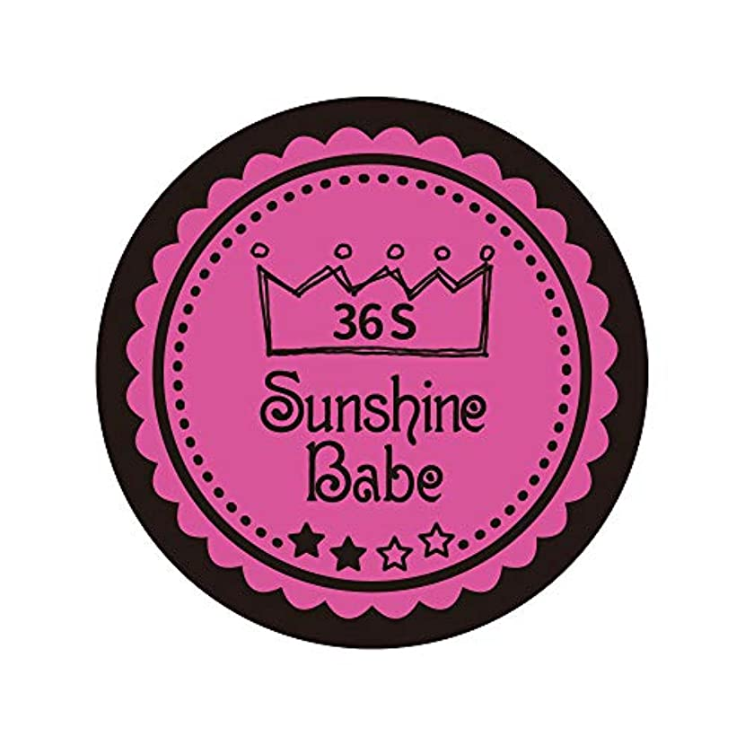 クリックなめらかな子Sunshine Babe カラージェル 36S クロッカスピンク 4g UV/LED対応