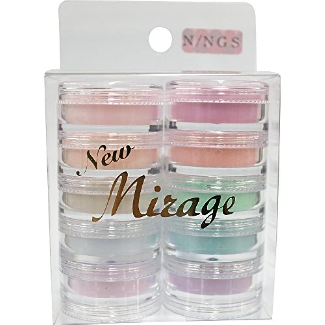 愛撫マーケティング電話Mirage パウダー10色セット N/NGS ナチュラルストーンシリーズ