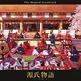 源氏物語 オリジナル・サウンドトラック / 住友紀人 (CD - 2011)