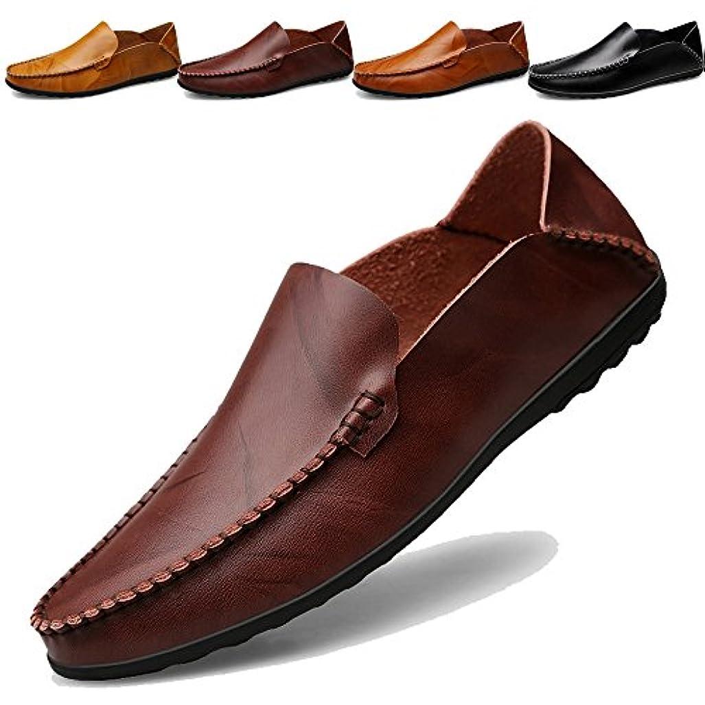 ベンチ無臭回転MCICI ローファー メンズ スリッポン ドライビングシューズ 本革 モカシン 2種履き方 手作り 通勤 紳士靴 ビジネスシューズ 軽量 革靴 通気 カジュアル 大きなサイズ