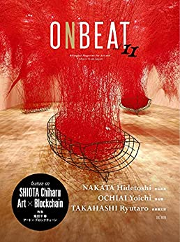 [ONBEAT編集委員会]のONBEAT vol.11