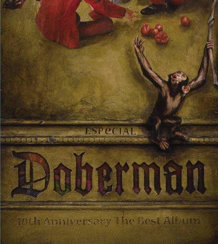 Especial DOBERMANの詳細を見る