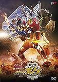 ビルド NEW WORLD 仮面ライダーグリス DXグリスパーフェクトキングダム版[DVD]