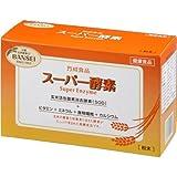 スーパー酵素粉末 粉末 2.5g×90包