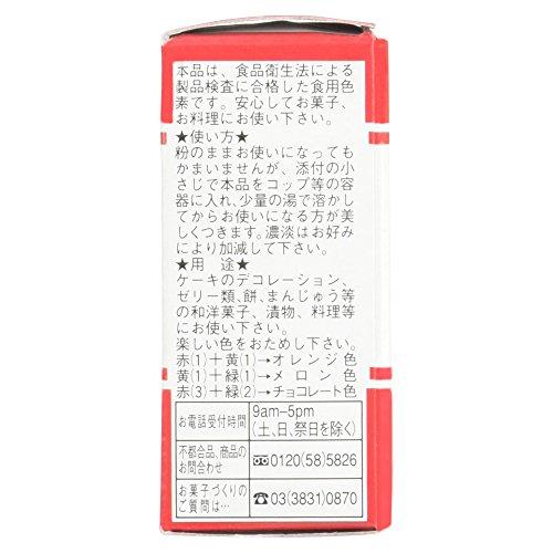 ホームメイドケーキ 食用色素 赤 箱 5.5g
