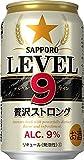 【アルコール9% の新ジャンル】サッポロ LEVEL9 贅沢ストロング 350ml×24本