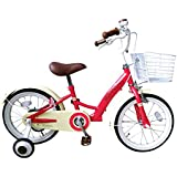My Pallas(マイパラス) 子ども用自転車 16インチ MD-11