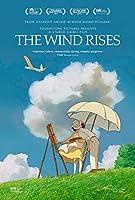 250GSMの印刷物の風の上昇の古典A3宮崎駿の映画ポスター