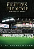 FIGHTERS THE MOVIE ~Challenge with Dream~[DVD](特典なし)