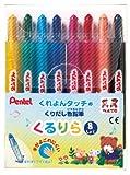 ぺんてる 色鉛筆 くるりら GTW-8  8色セット