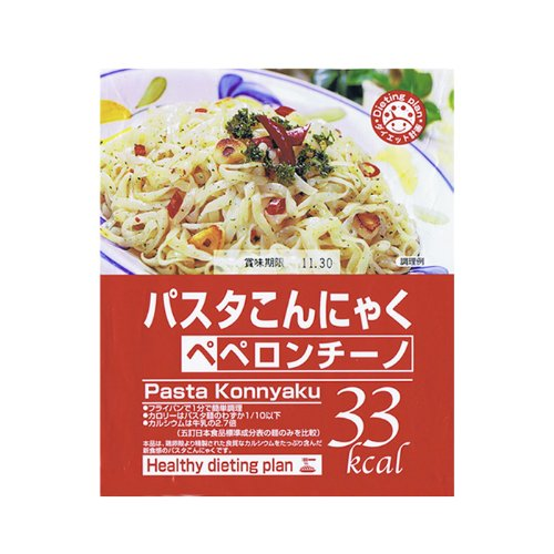 こんにゃくパスタ【12食】ペペロンチーノ×12食 ダイエット食品 ダイエットパスタ ダイエット 低糖質 こんにゃく麺