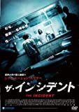 映画 THE INCIDENT ザ・インシデント 無料視聴