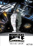 MOONLIGHT MILE 1stシーズン -Lift off- ACT.3[DVD]