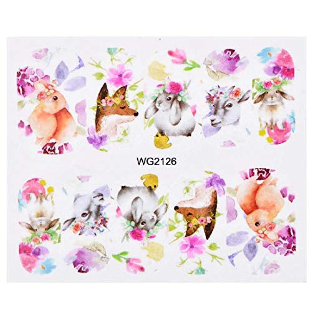 予定災害間接的SUKTI&XIAO ネイルステッカー 1ピースネイルウォーターマークステッカーカラフルな猫ポップスターデザイン転送デカール画像ネイルアートスライダー装飾、Wg2126