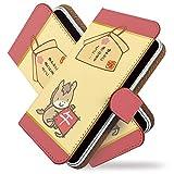 AQUOS PHONE Xx 206SH ケース 手帳型 午年 赤 十二支 うま 手帳 カバー アクオスフォン AQUOSPHONEXxケース AQUOSPHONEXxカバー 手帳型ケース 手帳型カバー 動物 アニマル [午年 赤/t0079]