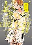 ロストワールドエンドロール:ビアンシャンテ【電子特典付き】 (フルールコミックス)