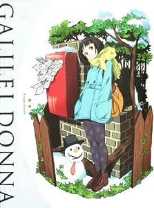 ガリレイドンナ 5(完全生産限定版) [Blu-ray]