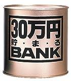 メタルバンク30マンエン ゴールド