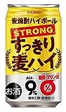 〔缶チューハイ〕 Godo 麦焼酎ハイボール すっきり麦ハイ 350缶 2ケース (1ケース24本入) 合同酒精 (350ml)